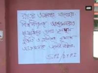 News video: Kolkata Student union calls for shutdown over alleged molestation of Jadavpur University student